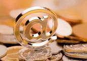 互金晚报:零钱罐新增回款约120万元,华融消费金融屡遭用户投诉