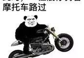 佛山摩托车注意!广州全市将严禁向外地摩托车供油