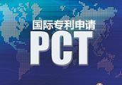 2018年国际专利申请排行榜:美国第一,中国第二!华为全球第一?