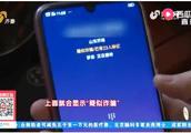 """济南快递小哥电话成了""""疑似诈骗电话"""",机主怀疑:这是恶意诋毁"""