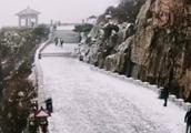 下雪啦!济南下雪了!泰山极顶飘起瑞雪!