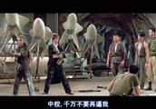 高丽虹为抢军火库导弹,打伤林正英,最后却被洪金宝砍断手!