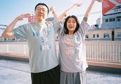 李诞在《奇遇人生》中自爆与黑尾酱刚结婚,网友:静香嫁给了大雄