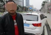 东莞夫妇来珠海买药,老公不让斑马线,副驾老婆竟被吊销驾照