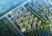 东西湖新增2329套住宅 当代华侨城东岸项目报建