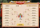 梦幻西游手游武神坛冠军之战 五门争斗谁能笑到最后?