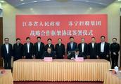 苏宁控股与江苏省政府战略合作 苏宁金融力当先锋