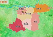 郑州为何能取代开封成为河南省会?张之洞功不可没