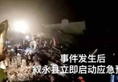 四川叙永县分水镇发生山体滑坡 12人被埋 当地正组织救援!