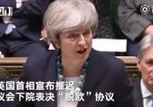 """英国首相推迟表决""""脱欧""""协议 欧洲法院:不想走还来得及"""