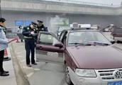 最高罚款10000元!马鞍山公布一批出租汽车和非法网约车违法案件名单!