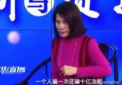 中国第一女富豪,一年稳赚2000亿,和马云合作,被誉为营销女皇