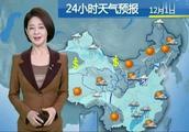 罕见大雾+大风+大雪+暴雪!2~3日河北 山东 河南到华南大片雨雪