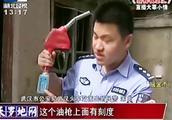 居民私自造地下加油站,用自来水管加油,直接被警方查获