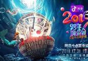 官宣时刻到!汪苏泷、毛不易、李荣浩等加盟江苏卫视跨年演唱会