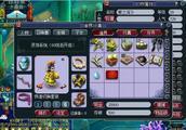 梦幻西游:登陆13年未上的号,发现13年远古骗术,已不可能再见!
