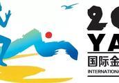 """""""中国农行烟台分行杯""""2019烟台国际金沙滩半程马拉松赛事指南"""