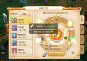 梦幻手游玩家连砸30把武器只为出一把简易特技 没想到梦想成真!