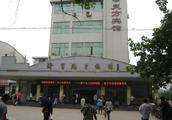 济宁汽车西站的正式启用是否就标志着汽车南站的停用?