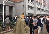 台湾海峡发生6.2级地震,朋友圈11级