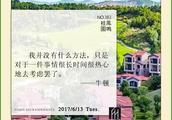 """走读丨湖南石门:五线城市的""""劳斯莱斯""""实践"""