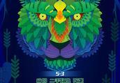 云台山音乐节正在紧张抢票中!