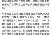 胜利郑俊英节目遭禁播, 有些节目将永远无法再看到!