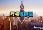"""情报:北京互金协会要求下架现金贷;""""里外贷""""非吸3亿案宣判"""