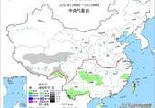 今日8时发布:全国、山东、潍坊,24小时天气预报!
