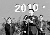 河南濮阳一官员错判十年获无罪:被抓时孩子在家,望启动追责