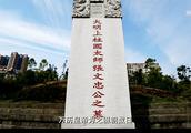 中国通史:张居正改革成功,病逝之后,万历皇帝清算张居正