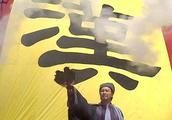 三国影视剧中的最大错误,诸葛亮和刘备看到了气得想打人!