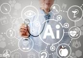 人工智能领域人才引进的机遇