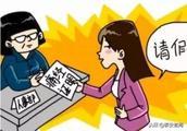 """泰安人必转给咱媳妇!女职工的福音!山东拟立法确定""""月经假""""!"""