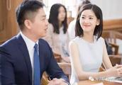 奶茶妹妹亏本甩卖悉尼豪宅 当年与刘强东澳洲办盛大婚礼