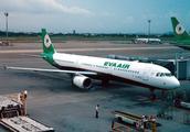 全球最干净航空排名出炉!台湾长荣航空勇夺亚军