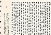 全国第四届隶书作品展(高清作品图集)