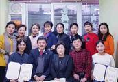 韩国全国归韩同胞总联合会专业艺术团正式成立