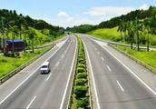 安徽再添一条高速公路大动脉,投资170亿,预计2021通车!