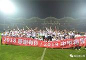 定了!2019中甲联赛开幕式落户都江堰凤凰体育场!
