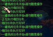 """""""有偿删帖""""服务了谁?天津警方雷霆出击破获特大""""网络水军""""部督案"""