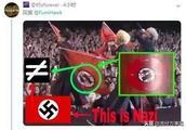 """防弹少年团成员戴""""纳粹帽""""舞""""纳粹旗""""惹外国网友众怒官方道歉"""