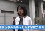 朱军事件再次升级,受害者表示将捐出所有赔偿款?