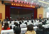 陕西西安:蓝田法院公开宣判一起特大组织、领导传销活动案