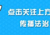 """《啥是佩奇》一夜爆火,""""中国消防""""和""""平安北京""""吵起来了!"""
