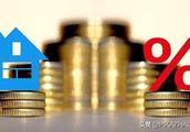 北京  租房税减半 为何房东、租客们都高兴不起来?