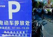 公共停车区域被私自收费 市民举报