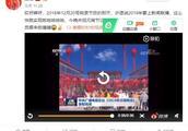 谢娜圆梦19喜提新闻联播 发文庆祝超激动