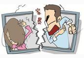 家庭暴力怎么离婚?