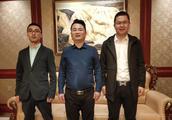 汇港金融控股集团董事局主席王旭良与《陕西房产》高层访问团座谈